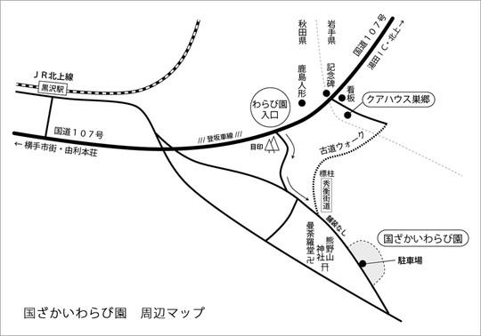 Kz_map_warabien_3